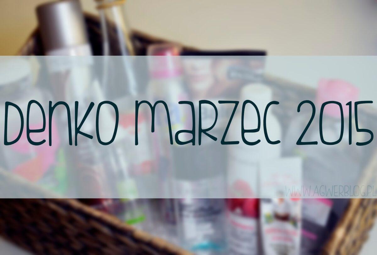 denko-blog