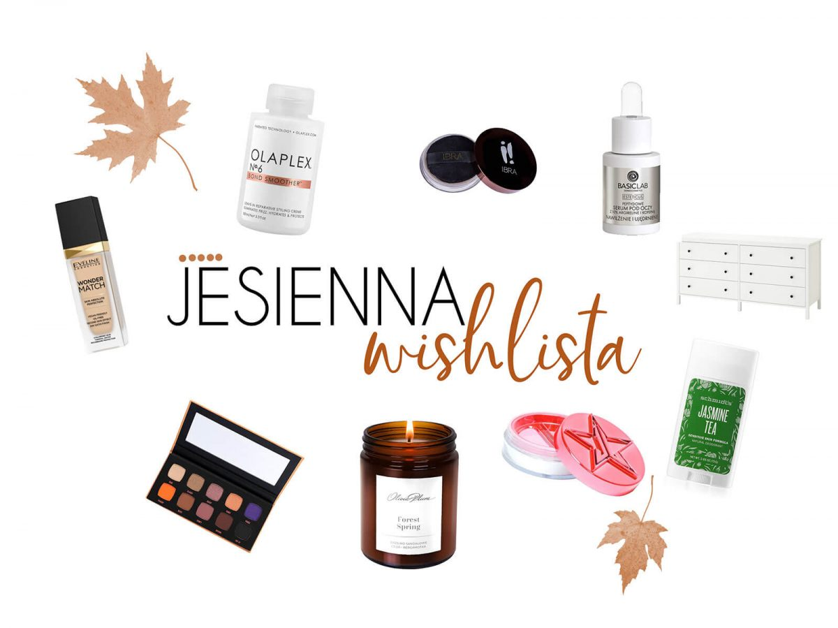 jesienna wishlista 2020 blog